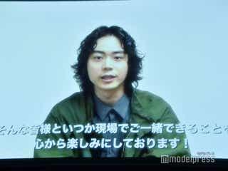 菅田将暉、ジュノンボーイファイナリストにエール「夢のある職業」