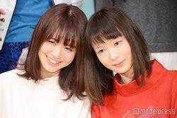 菅本裕子さん、保紫萌香さん(C)モデルプレス(C)モデルプレス