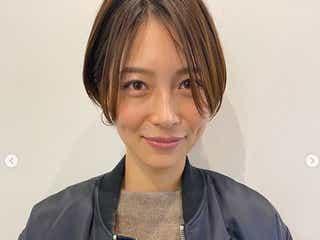 相武紗季、ばっさりカットでショートヘアにイメチェン ヘアドネーションに参加