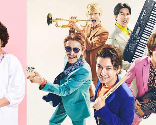 関ジャニ∞、新曲「ココロに花」ドラマ主題歌に 主演・城島茂が作詞作曲<サムライカアサン>
