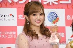 菊地亜美、そっくりすぎる姉との結婚式での2ショット公開「私よりも泣いていた」