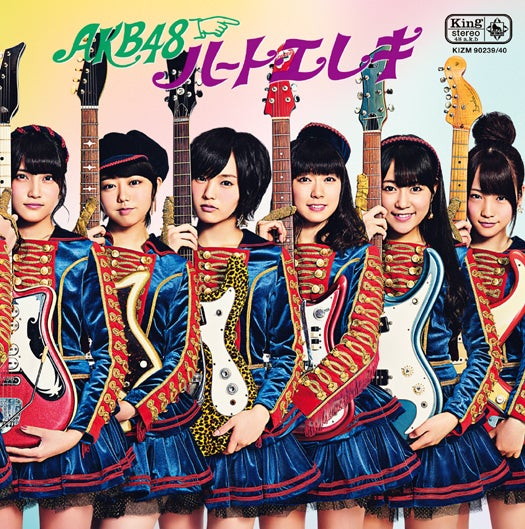 AKB48「ハート・エレキ」初回盤Type-B(10月30日発売)