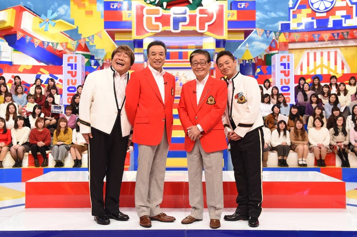 石塚英彦、渡辺正行、関口宏、恵俊彰(C)TBS