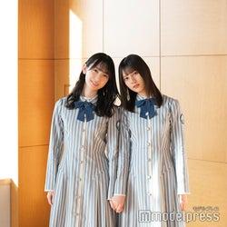 金村美玖、小坂菜緒(C)モデルプレス