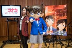 倉木麻衣「名探偵コナン」本人役で声優初挑戦 「1番大好き」なキャラクター&理由も明かす