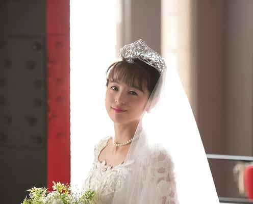 「半分、青い。」ユーコ(清野菜名)結婚へ ウェディングドレス姿披露「自然と涙」