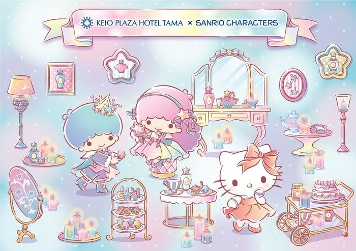 ハローキティ・キキ&ララ のキラキラジュエリーパーティ(C)2021 SANRIO CO.,LTD.APPROVAL NO.L621068