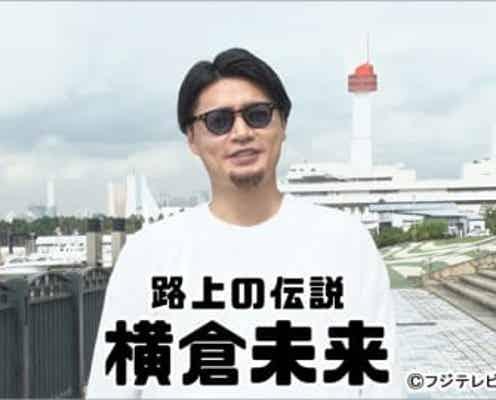 """キスマイ・横尾渉、こわもてなお兄さんたちと""""ケンカ自慢""""!? 二階堂高嗣「あれはヤバい」"""