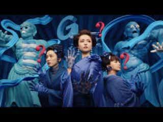 """深田恭子&多部未華子&永野芽郁""""3姉妹""""が青い着物姿で華やかに登場"""