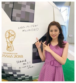 モデルプレス - W杯日本代表へフジ女子アナ久慈暁子、宮司愛海、永島優美らがエール
