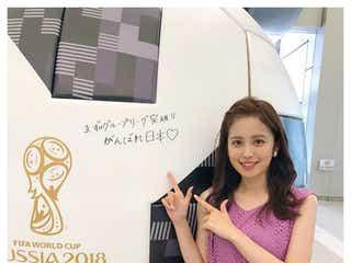 W杯日本代表へフジ女子アナ久慈暁子、宮司愛海、永島優美らがエール