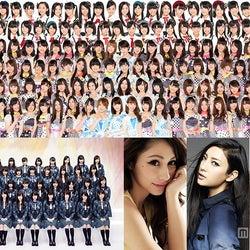 AKB48&乃木坂46が競演 豪華出演者発表<GirlsAward 2015 S/S>
