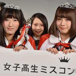 『全国女子高生ミスコン2015』中部地方予選/グランプリ・すっちゃん(左)、準グランプリ・りこぴん(右)