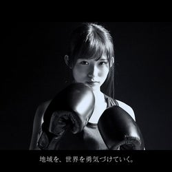 乃木坂46掛橋沙耶香、初ボクシング挑戦でイメージガラリ 地元・岡山で抜てき