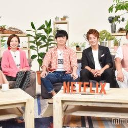 「あいのり」新シリーズ、メンバーのニックネーム公開 河北麻友子&大倉士門もスタジオ収録参加