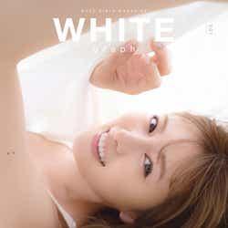 白石麻衣/WHITE graph 表紙画像:撮影/中村和孝(提供写真)