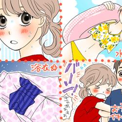 男がムラムラする?!「興奮する夏のシチュエーション」4選