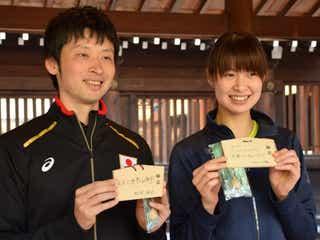 木村沙織らバレー全日本、リオ五輪出場権獲得へ必勝祈願