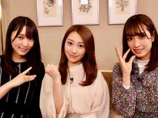 乃木坂46・欅坂46・日向坂46、豪華共演が実現「坂道テレビ」放送決定