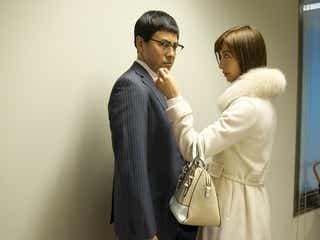 篠田麻里子、危険な美人妻役で大胆演技 溢れ出る妖艶ぶり<ビジランテ>