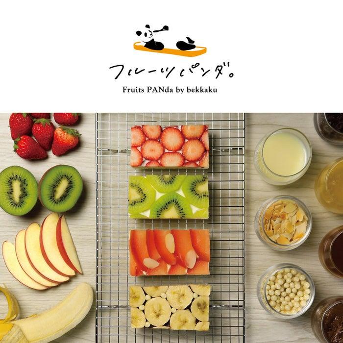 フルーツパンダ。by bekkaku/画像提供:美十