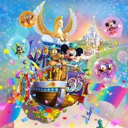「ドリーミング・アップ!」 (C)Disney