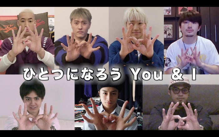 GENERATIONS from EXILE TRIBE、「You & I」を発表(画像提供:所属事務所)