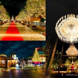 恵比寿ガーデンプレイスウインターイルミネーション2019開催 世界最大級のシャンデリアが輝く