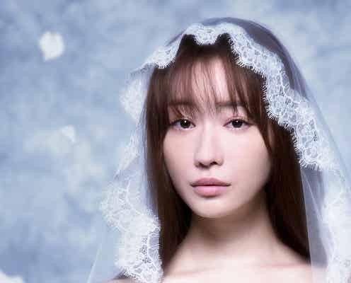 """松本まりか、悩み多き""""レス妻""""に 「それでも愛を誓いますか?」ドラマ化"""