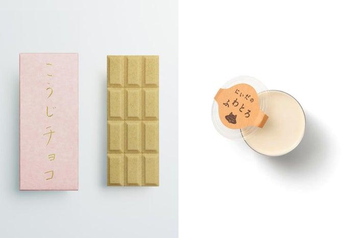 (左から)仁井田本家のこうじチョコ(ラズベリー)、仁井田本家のふわとろ/画像提供:仁井田本家
