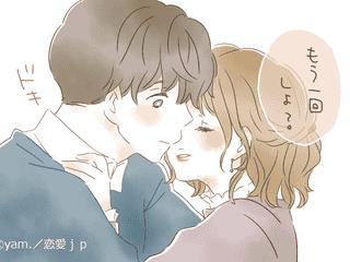 理性崩壊…!「カレが思わず暴走しちゃう」キステク4選