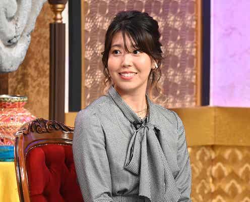 「今夜くらべてみました」で結婚発表 雨宮塔子・石橋穂乃香・村上佳菜子がゲスト出演