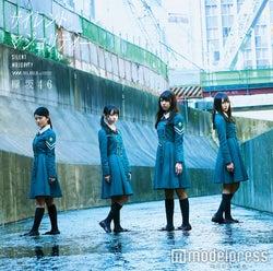 欅坂46「サイレントマジョリティー」(初回盤B)