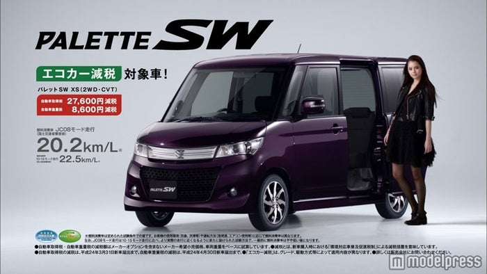 岸本セシル/スズキ「パレットSW」新CM