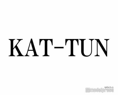 KAT-TUN、嵐からの対応に感激 亀梨和也が語るグループの関係性とは?