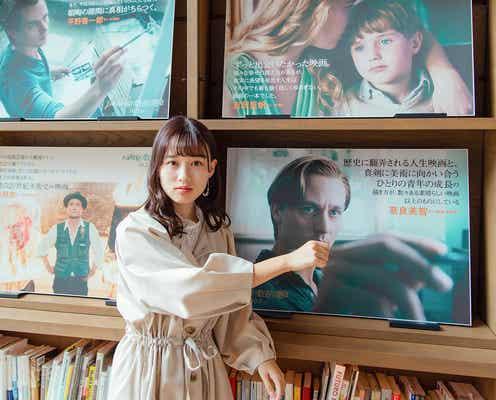 「ミス関大」ファイナリスト野村梨々華、ミスコンでリベンジ誓う 夢は朝ドラ出演【いま最も美しい女子大生】