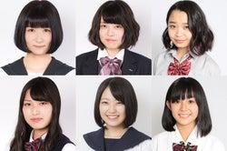 【中間発表】「女子高生ミスコン」北海道・東北エリア、1位~12位の速報結果<日本一かわいい女子高生>