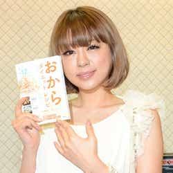 モデルプレス - 元「小悪魔ageha」モデル女社長、妊娠を発表