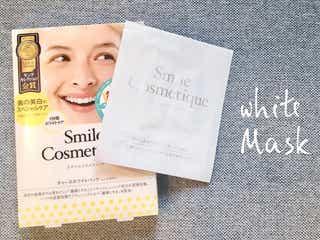 清潔感のある女性に!白い歯になるためのホームケアアイテム3つ