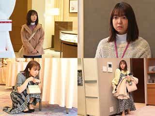 「ボス恋」奈未(上白石萌音)のファッション&ヘアメイク変遷 「どんどん可愛くなる」と話題