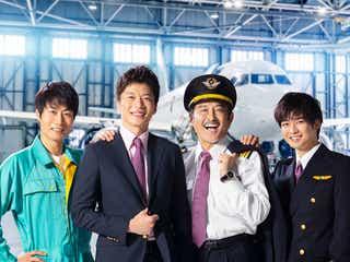 田中圭「おっさんずラブ」続編ドラマの新キャスト&ストーリー発表