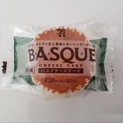 セブン バスク チーズ