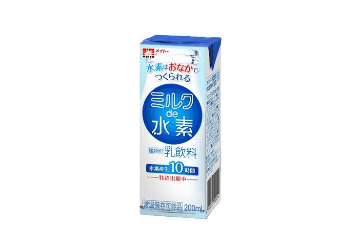 忙しい女子の新美習慣に!日本初のドリンクに視線集中/ミルクde水素/画像提供:協同乳業株式会社