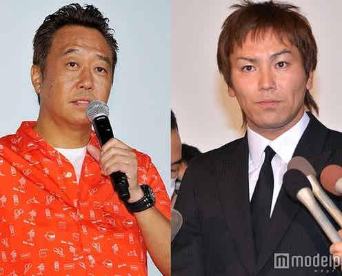 さまぁ~ず三村、狩野英孝の無期限謹慎にコメント レギュラー番組で共演