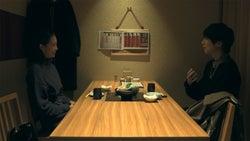 りさこ、川谷絵音「TERRACE HOUSE OPENING NEW DOORS」48th WEEK(C)フジテレビ/イースト・エンタテインメント