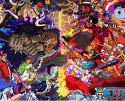 アニメ『ワンピ-ス』がついに放送1000回!記念ビジュアルが解禁&アニバーサリープランも進行中