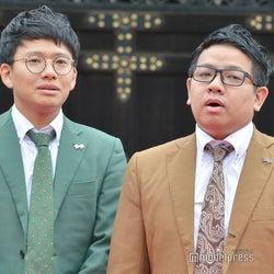 ミキ亜生、兄・昂生の入院にコメント「僕がお兄ちゃんばりに声、張り上げさせてもらいます!」