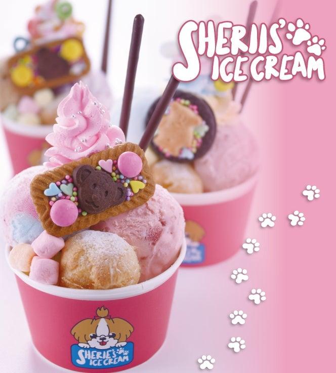 ポップで可愛いシェリーズアイスクリーム/画像提供:イデアプラス