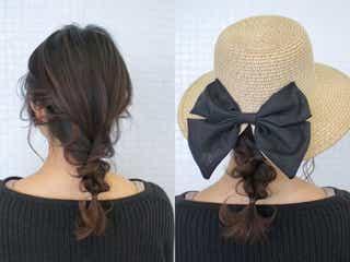 今から始めたい紫外線&日焼け対策!カンタン5分、帽子に合う「編み下ろしアレンジ」