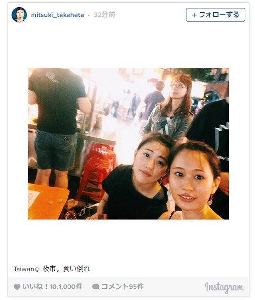 台湾を満喫する(左から)高畑充希、前田敦子/高畑充希Instagramより【モデルプレス】